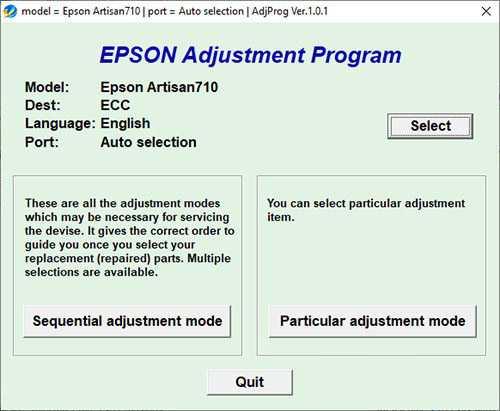 Descarga gratuita del programa de ajuste del reseteador Epson Artisan 710 2