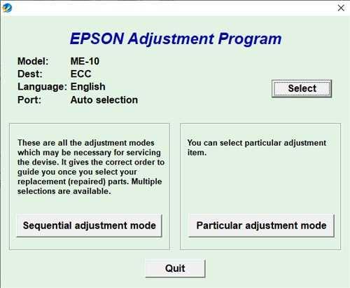 Descargar programa de ajuste del reseteador Epson ME-10