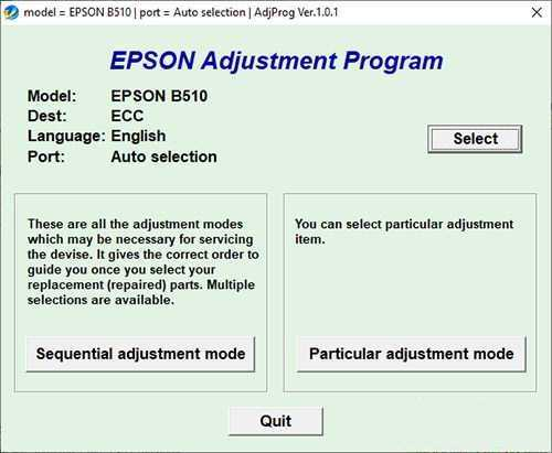 Resetear impresora Epson B-510DN