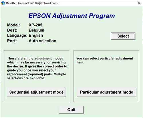 Resetear impresora Epson XP-205