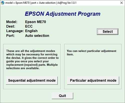 Programa de reseteo Epson ME Office 70