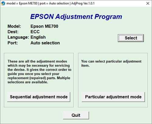 Programa de reinicio de la Epson ME Office 700