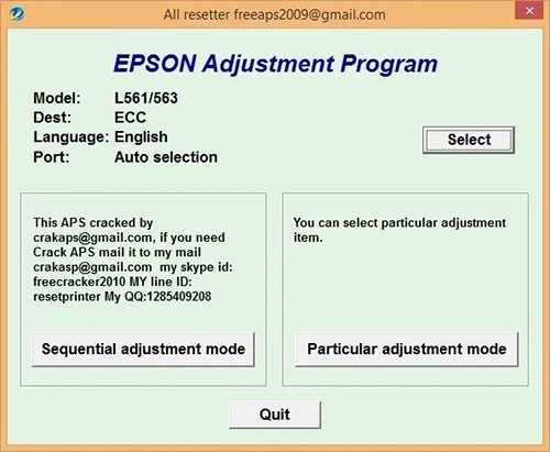 Programa de reseteo de Epson L563