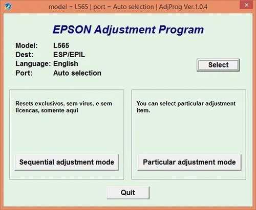 Programa de reseteo de la Epson L565