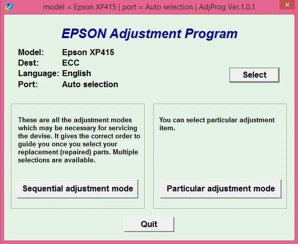 Programa de reseteo de la Epson XP-415