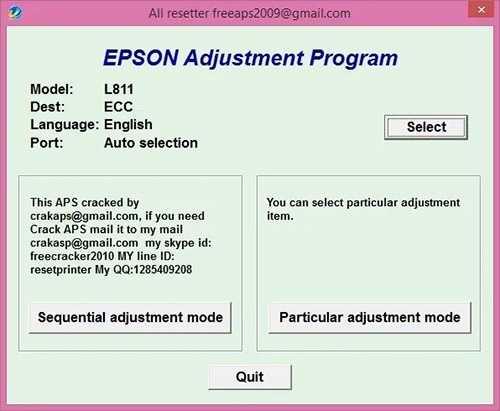 Programa de reseteo Epson L811