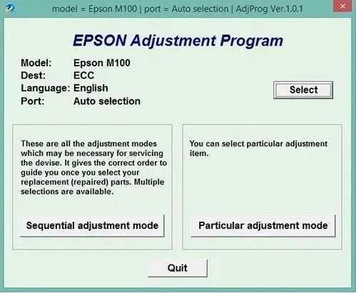 Programa de ajuste de reinicio de la Epson M100