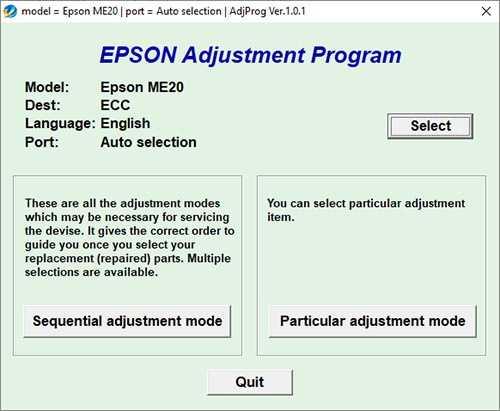 Programa de reinicio de la Epson ME-20