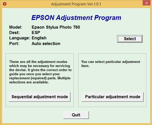 Programa de reinicio de la Epson T60