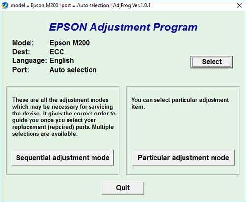 Programa de reinicio de la Epson M200