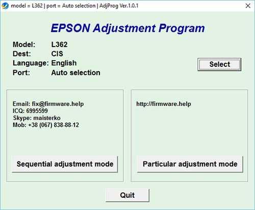 Programa de reinicio de la Epson L362