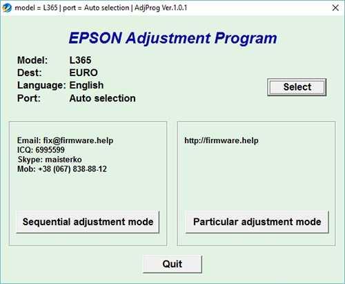 Programa de reinicio de la Epson L365